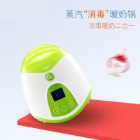 f6c 温奶器奶瓶消毒器二合一蒸汽消毒锅柜婴儿奶瓶器煮奶暖奶器