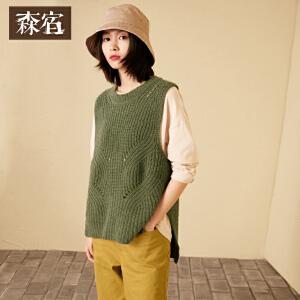 森宿P衬衫和爱秋装新款文艺前短后长侧开衩背心式毛衣女