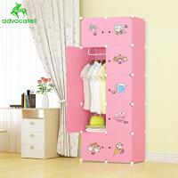 崇尚 现代简约环保时尚儿童衣柜DIY魔片组装收纳柜可折叠拆装储物