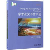 学术论文写作手册(第8版,英文影印版) (美)安东尼・温克勒(Anthony C.Winkler),(美)乔・瑞・麦斯