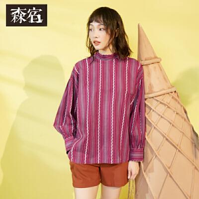 森宿Z悠扬变奏曲春秋装女新款条纹印花前后两穿式衬衫女长袖