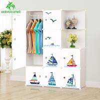 【用券立减20】崇尚 现代简约环保时尚儿童衣柜宝宝书柜玩具收纳柜