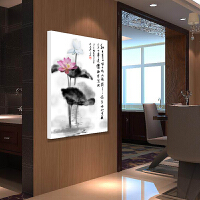 现代新中式水墨荷花餐厅壁画家居玄关挂画国画书房字画无框装饰画 图片色 70*100 25mm厚板 单幅价格,需要几幅数