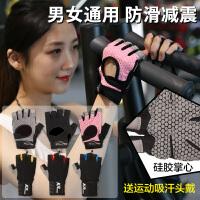 健身手套男女瑜伽运动手套训练单杠防起茧防滑半指动感单车手套