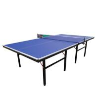 学校单位乒乓球桌 室内折叠乒乓球桌/标准乒乓球台/家用乒乓球台