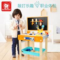 特宝儿 3岁宝宝早教益智拼装拆装积木玩具多功能螺母组装二合一桌式敲打工具台具儿童玩具150181