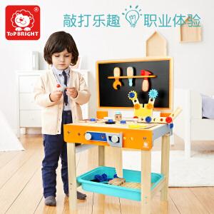 特宝儿 3岁宝宝早教益智拼装拆装积木玩具多功能螺母组装二合一桌式敲打工具台具儿童玩具