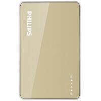 飞利浦Philips 聚合物移动电源 DLP6091 双USB口 3A快充 9000毫安 平板手机充电宝