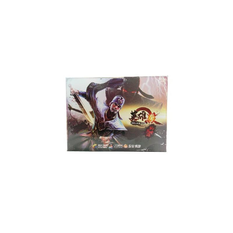 【】桌游 英雄杀乱世双雄版卡牌 双将玩法送魂狄仁杰 可塑封 发货周期:一般在付款后2-90天左右发货,具体发货时间请以与客服协商的时间为准