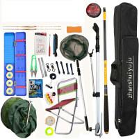 碳素钓鱼竿套装全套装备超轻超硬鱼竿手竿鱼具用品组合鱼杆
