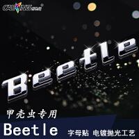 大众甲壳虫beetle车标 芬达音响改装车尾装饰汽车外饰