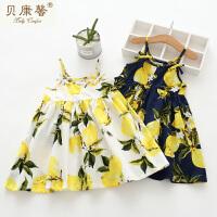 [当当自营]贝康馨新款夏装 女童柠檬印花吊带裙