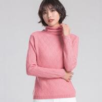 秋冬新女羊绒衫堆堆高领毛衣外套修身韩版羊毛针织打底衫套头