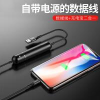 苹果数据线iPhone6充电线6S器7P8plusX充电宝二合一手机移动电源加长 【黑色】苹果数据线+充电宝二合一充电