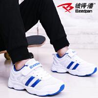 彼得潘童鞋 儿童小白鞋男童运动鞋 女童网鞋P5016