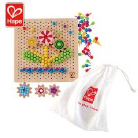 Hape百变像素画3-6岁儿童玩具宝宝益智早教逻辑兴趣艺术积木拼插塑料硬质积木E8369