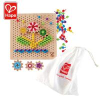 Hape百变像素画3-6岁儿童玩具宝宝益智早教逻辑兴趣艺术积木拼插塑料硬质积木
