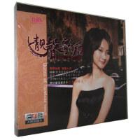 正版发烧碟CD火烈鸟FMG唱片 龚�h 靓声歌后DSD 1CD