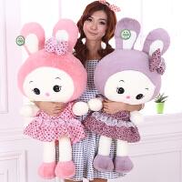 儿童布娃娃小白兔兔玩偶女孩生日礼物毛绒玩具兔子大号公仔
