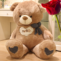 熊玩偶公仔生日礼物 送女生抱抱熊大号布娃娃毛绒玩具