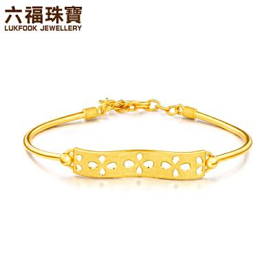 六福珠宝金饰魅力系列几何波浪镂空水滴黄金手镯女   HXG10084支持使用礼品卡