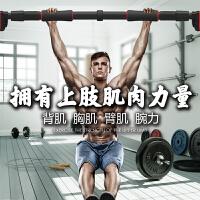 体育用品墙上运动器械 单杠健身器材家用室内引体向上器