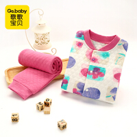 【券后19.9元】歌歌宝贝婴儿保暖衣套装1-3岁男女宝宝肩扣内衣春秋婴幼儿夹棉