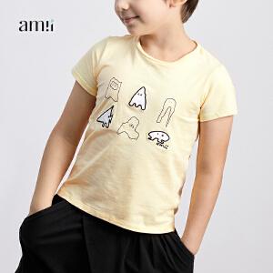 【下单立享5折】amii男中大儿童T恤2018夏新款韩版初中生潮休闲时尚帅气男孩