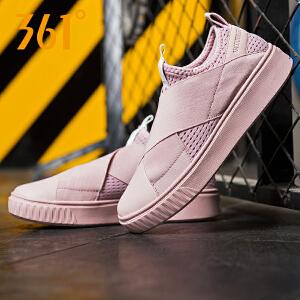 361度女鞋一脚蹬运动板鞋2018秋季新款樱花粉色透气潮流休闲鞋