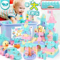 儿童拼装3-6周岁7大块积木宝宝玩具1-2岁女孩大块塑料拼插男孩