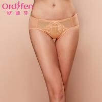 【2件3折到手价:29】欧迪芬女士内裤性感蕾丝网纱透明女士三角内裤XP6256
