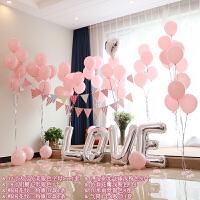 婚礼婚房装饰求婚表白浪漫布置结婚气球LOVE字母纪念日婚庆用品 银色字母LOVE套装