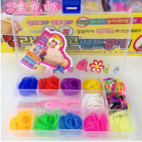 韩国彩虹DIY编织皮筋手链 儿童手工制作玩具皮筋套装