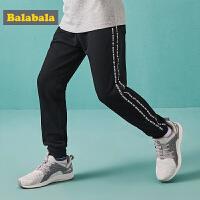 巴拉巴拉儿童裤子男童长裤秋装新款中大童学生运动织带休闲裤