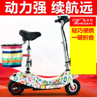 折叠迷你电动车两轮代步小型电动滑板车自行车电瓶车 k7t