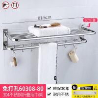 宾馆毛巾架不锈钢浴巾架304卫浴五金挂件浴室置物架2层卫生间双杆折叠