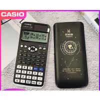 卡西欧星座限定版 高考考研计算机物理化学竞赛计算机官网正品大学生会计考试FX-991CN X科学函数考试计算器