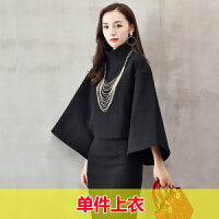 秋款冬天包臀裙子女毛呢子半身裙秋冬季中长款新款时尚加厚潮 单上衣 黑色