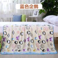 婴儿毛毯单层薄款珊瑚绒毯新生儿小毯子儿童盖毯宝宝盖肚子小被子 蓝色企鹅 100X130