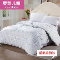 家纺床上用品儿童被子纯棉空调被春秋棉被学生冬季加厚冬被 美棉被秋冬被