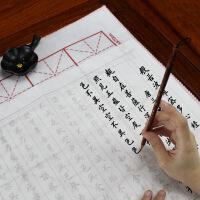 抄经本心经宣纸字帖书法练习毛笔小楷经书描红临摹宣纸本