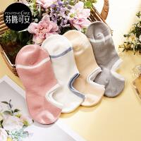 芬腾可安4双装船袜女浅口学生短袜透气棉感女袜