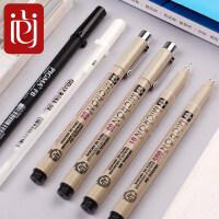 日本樱花牌勾线笔   漫画 针管笔 勾线笔 防水手绘设计绘图描线笔勾边一套全套