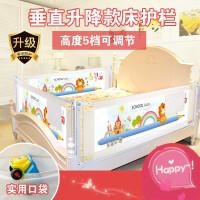 床围栏护栏床边栏杆婴儿童宝宝幼儿防摔大床1.8-2米挡板床栏通用 i3r