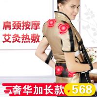 颈椎肩周炎按摩器肩周炎护肩保暖发热按摩器骨质增生颈椎家用艾灸热敷马甲 奢华金长款+艾绒4片