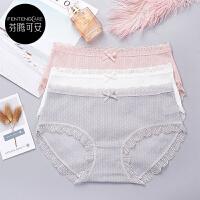 【正常发货】芬腾可安内裤女3条装棉质舒适透气蕾丝弹力中腰女士内裤