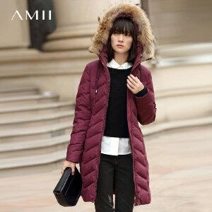 Amii新款时尚连帽大毛领中长款修身羽绒服女装
