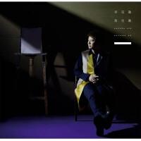 新华书店原装正版 华语流行音乐 李克勤 我克勤CD+DVD