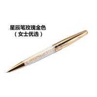 水晶元素笔圆珠笔签字笔刻字笔公司抖音