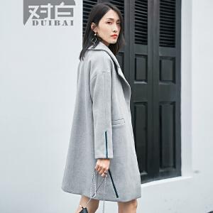 对白灰色拼接直筒毛呢外套女新款休闲长袖翻领呢子大衣